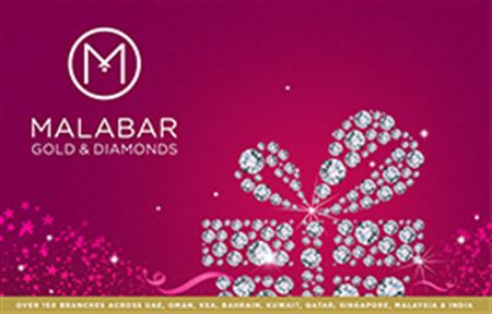 Picture of Malabar Gift Card - AED 500