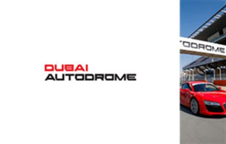 Picture of Dubai Autodrome Gift Card - AED 500