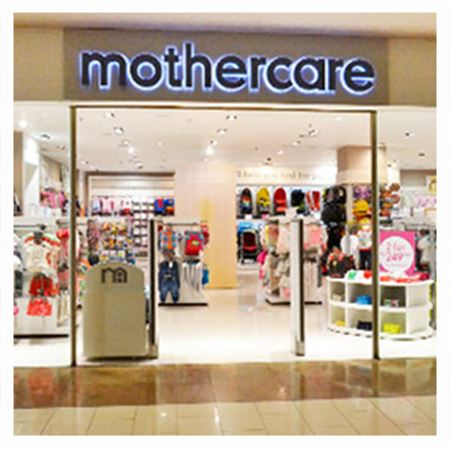 Picture of MotherCare gift voucher worth NGN 1000.