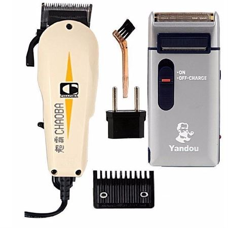 Picture of Chaoba Universal Hair Clipper & Yandou Rechargeable Shaver