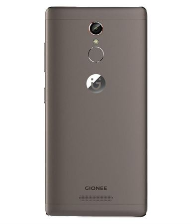 Picture of Gionee S6s - Mocha Gold