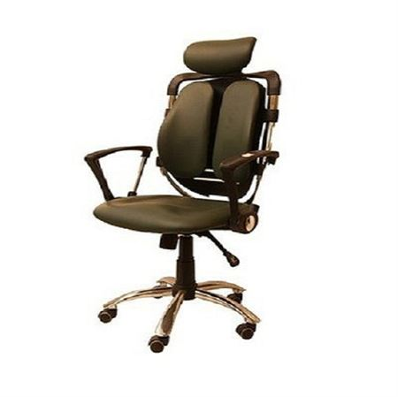 Picture of Ergonomic Office Chair