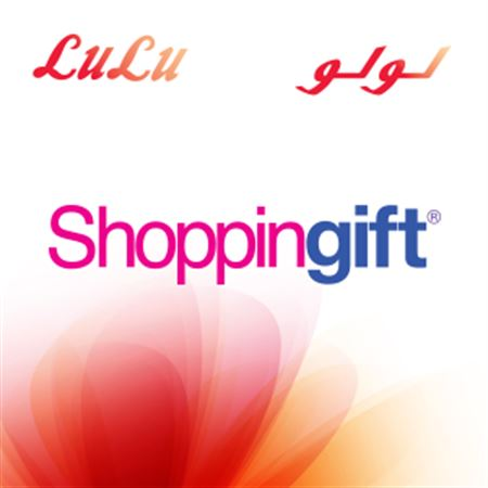 Picture of Lulu Gift Card - AED 50