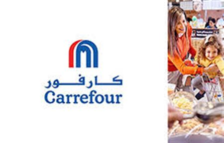 Picture of Carrefour Gift Card - AED 500