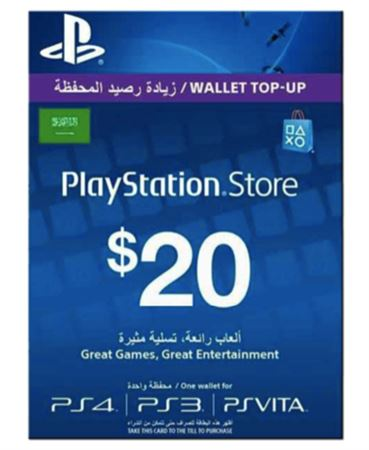 Picture of PlayStation Network Card $20 (SAUDI ARABIA)