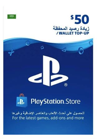 Picture of PlayStation Network Card $50 (SAUDI ARABIA)