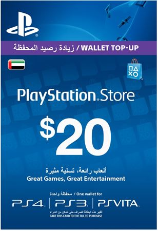 Picture of PlayStation Network Card $20 (UAE)