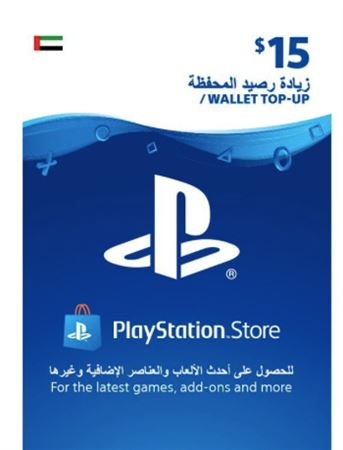 Picture of PlayStation Network Card $15 (UAE)