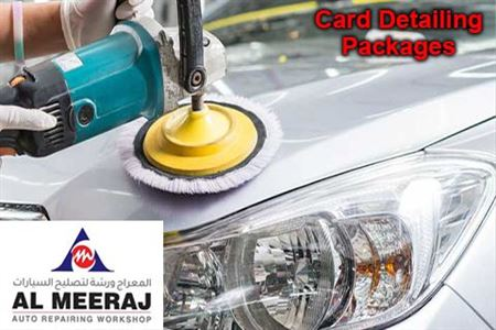 Picture of Al Meeraj Auto Repairing Workshop - AED 99